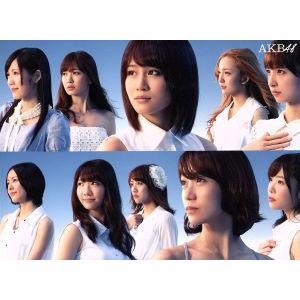 1830m(DVD付)/AKB48|bookoffonline