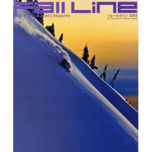 Fall Line 2011 双葉社スーパームック/双葉社|bookoffonline
