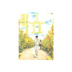 1/11 じゅういちぶんのいち(4) ジャンプC/中村尚儁(著者)
