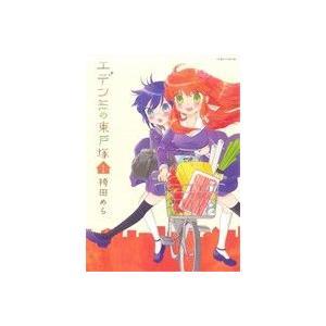 エデンの東戸塚(1) まんがタイムKRC つぼみ/袴田めら(著者)|bookoffonline