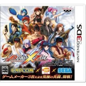 PROJECT X ZONE/ニンテンドー3DS|bookoffonline