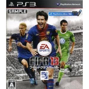 FIFA13 ワールドクラス サッカー/PS3|bookoffonline