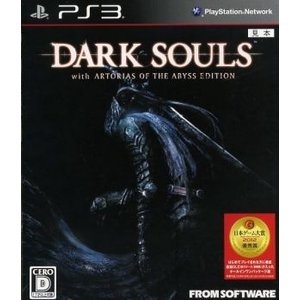 DARK SOULS with ARTORIAS OF THE ABYSS EDITION/PS3|bookoffonline