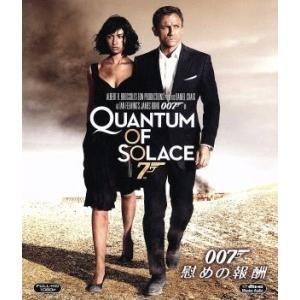 007/慰めの報酬(Blu−ray Disc)/ダニエル・ク...