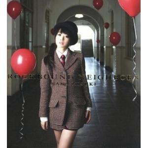 ROCKBOUND NEIGHBORS(初回限定盤)(DVD付)/水樹奈々