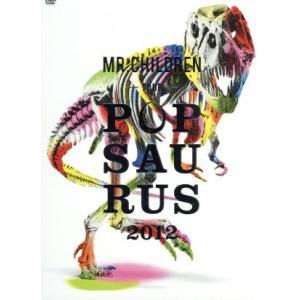 Mr.Children TOUR POPSAURUS 2012/Mr.Children|bookoffonline