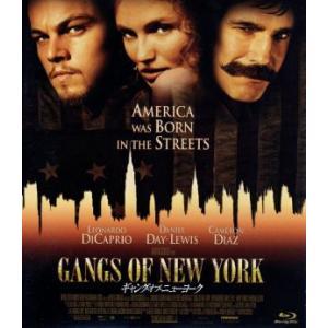 ギャング・オブ・ニューヨーク(Blu−ray Disc)/レ...