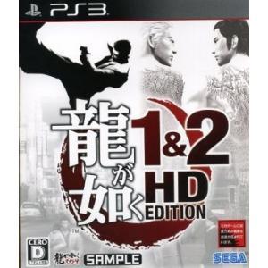 龍が如く1&2 HD EDITION/PS3 bookoffonline