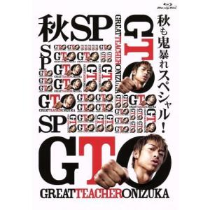 GTO 秋も鬼暴れスペシャル(Blu−ray Disc)/A...