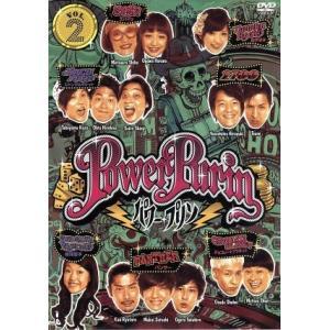 パワー☆プリンDVD vol.2/(バラエティ),ジャングルポケット,スパイク,チョコレートプラネッ...