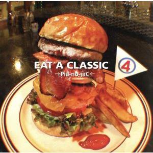 EAT A CLASSIC 4(初回限定盤)(DVD付)/→Pia−no−jaC←