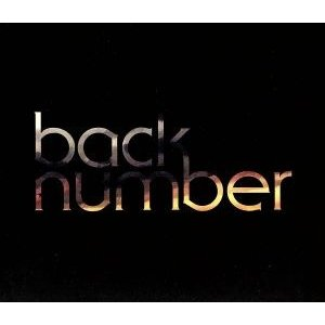 blues(初回限定盤)(DVD付)/back number...
