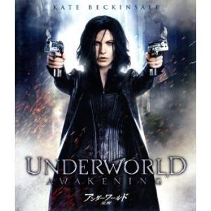 アンダーワールド 覚醒(Blu−ray Disc)/ケイト・...