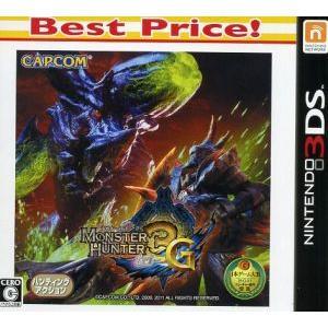 モンスターハンター3G Best Price!/ニンテンドー3DS