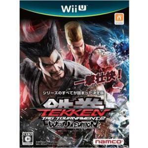 鉄拳タッグトーナメント2 Wii U EDITION/WiiU|bookoffonline