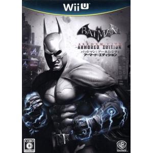 バットマン アーカムシティ アーマード・エディション/WiiU|bookoffonline