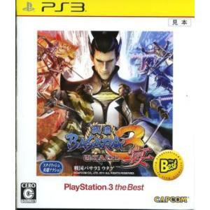 戦国BASARA3 宴 PlayStation3 the Best/PS3|bookoffonline