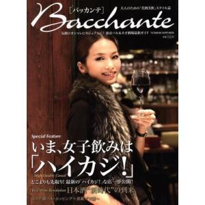 Bacchante 双葉社スーパームック/双葉社|bookoffonline