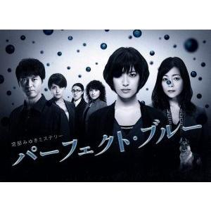 宮部みゆきミステリー パーフェクト・ブルー DVD−BOX/...
