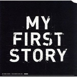 THE STORY IS MY LIFE/MY FIRST STORY|bookoffonline