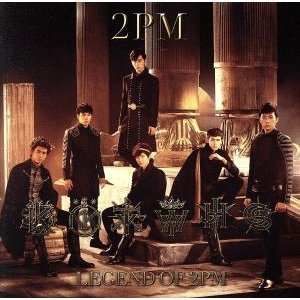 LEGEND OF 2PM/2PM|bookoffonline