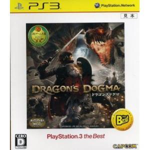 ドラゴンズドグマ PlayStation3 the Best/PS3
