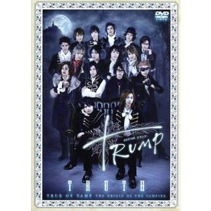 Dステ12th TRUMP TRUTH/D−BOYS|bookoffonline