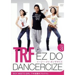 TRF EZ DO DANCERCIZE DISC3 BOY MEETS GIRL 下半身集中プログラム/TRF|bookoffonline