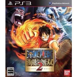 ワンピース 海賊無双2/PS3 bookoffonline