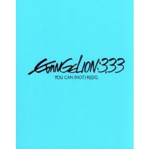 ヱヴァンゲリヲン新劇場版:Q EVANGELION:3.33 YOU CAN(NOT)REDO.(Blu−ray Disc)/庵野秀明(原作、脚本、総 bookoffonline