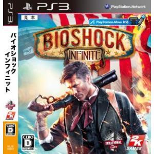 バイオショック インフィニット PS3