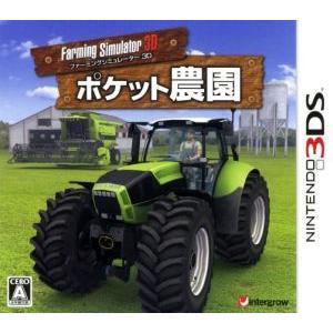 Farming Simulator 3D ポケット農園/ニンテンドー3DS