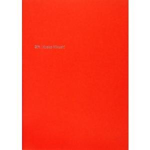 Gift 買いものはいつも贈りもの/菊池京子【著】|bookoffonline