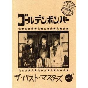 ザ・パスト・マスターズ vol.1(初回限定盤A)(DVD付...
