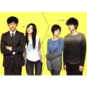 最高の離婚 Blu−ray BOX(Blu−ray Disc)/瑛太,尾野真千子,真木よう子,瀬川英...