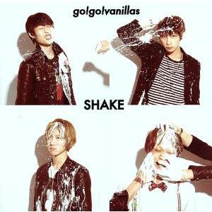 SHAKE/go!go!vanillas|bookoffonline