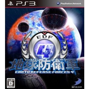 地球防衛軍4/PS3|bookoffonline