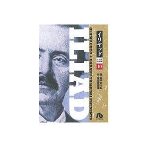 イリヤッド 入矢堂見聞録(文庫版)(10) 小学館文庫/魚戸おさむ(著者) bookoffonline