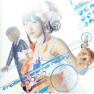 fripSide/eternal reality  CD