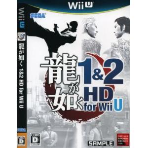 龍が如く 1&2 HD for Wii U/WiiU|bookoffonline