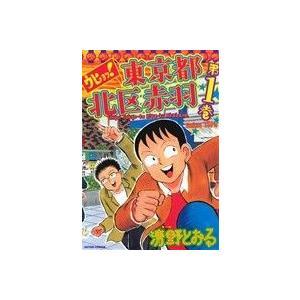 ウヒョッ!東京都北区赤羽(第1巻) アクションC/清野とおる(著者)