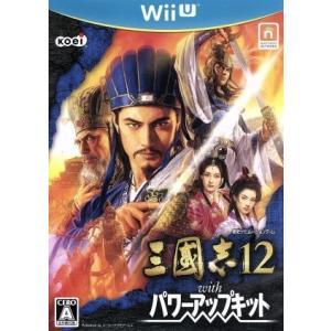 三國志12 with パワーアップキット/WiiU|bookoffonline