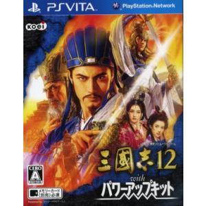 三國志12 with パワーアップキット/PSVITA bookoffonline