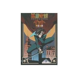 蒐集奇譚イット (壱) ガンガンC ONLINE/座紀光倫 (著者)の商品画像|ナビ