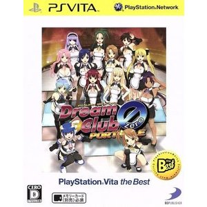ドリームクラブZERO ポータブル PlayStationVita the Best/PSVITA bookoffonline