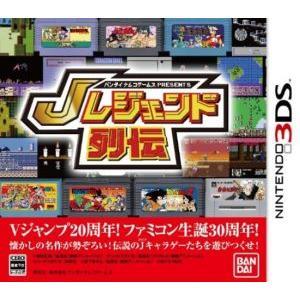 バンダイナムコゲームス PRESENTS Jレジェンド列伝/ニンテンドー3DS|bookoffonline