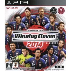 ワールドサッカー ウイニングイレブン2014/PS3 bookoffonline