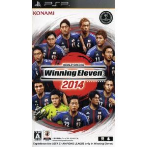 ワールドサッカー ウイニングイレブン 2014/PSP
