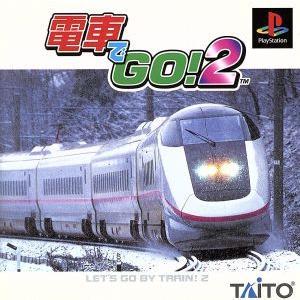 【ソフト単品】電車でGO!2 プレミアムパック/PS|bookoffonline