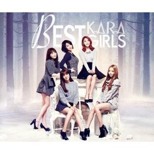BEST GIRLS(初回限定盤B)(DVD付)/KARA...